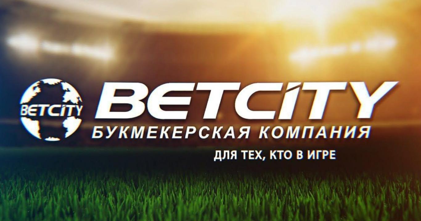Бет Сити - обзор букмекера